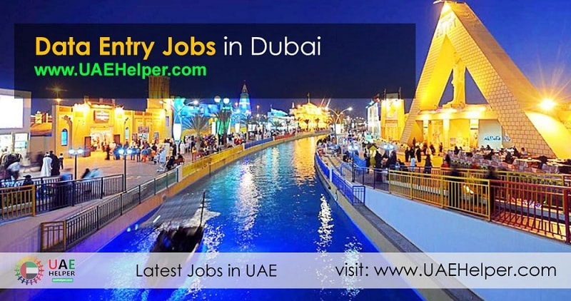 data entry jobs in Dubai - UAEHelper.com