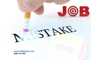 Mistakes That Will Never Let You Get the Desired Job