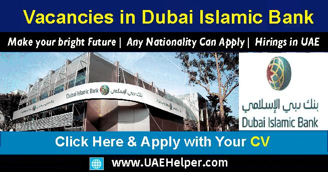 Dubai Islamic Bank Careers