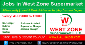 West zone supermarket job vacancies