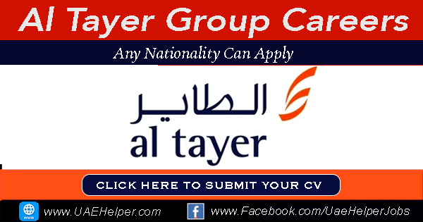 Al Tayer Careers 2020