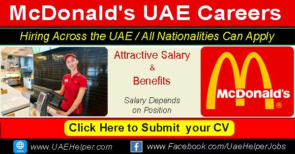 McDonald's UAE Careers