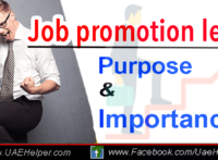 How to Write a Job promotion letter?