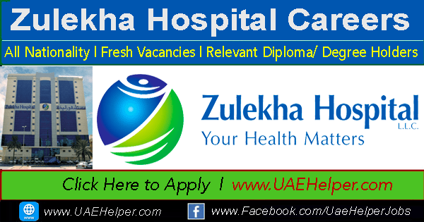 Zulekha Hospital Sharjah Careers