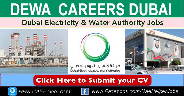 DEWA Careers Dubai 2020 Jobs