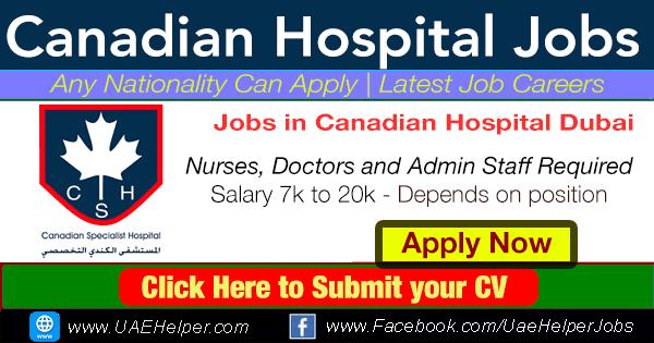 canadian hospital Dubai jobs