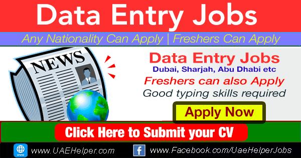data entry job openings in Dubai