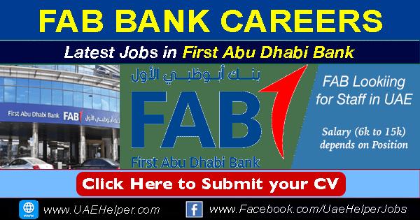 FAB Bank Careers (First Abu Dhabi Bank Job Openings) in 2020