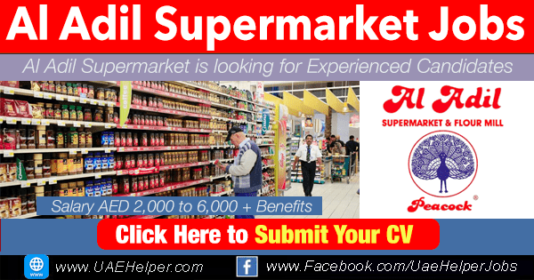 al adil supermarket careers