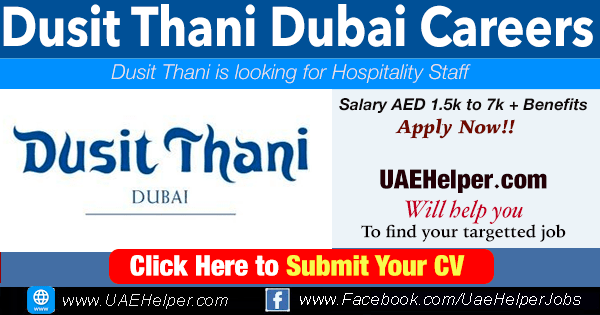 Dusit Thani Dubai Careers