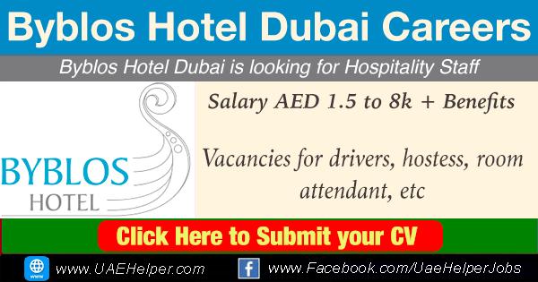 Byblos Hotel Dubai Careers