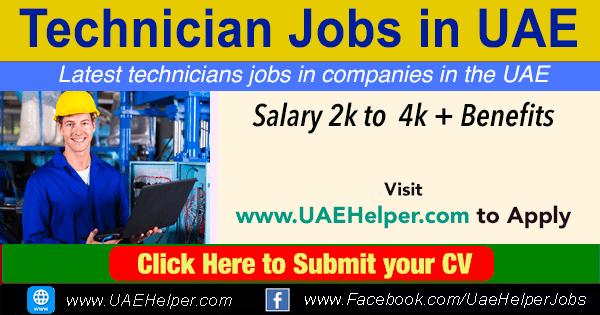 Technician Jobs in UAE
