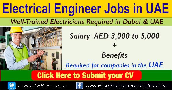 Electrical Engineer Jobs in UAE